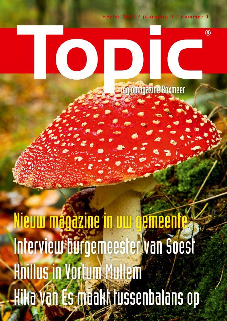Topic Boxmeer
