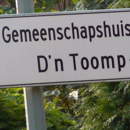 Toomp Heijen